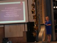 Форум педагогических работников ДОО 2017