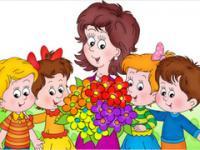 Форум педагогических работников дошкольных образовательных организаций Республики Крым